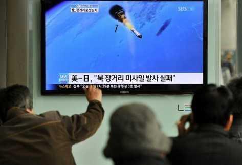 Fallido intento de cohete norcoreano