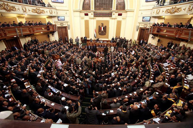 El Parlamento Egipcio